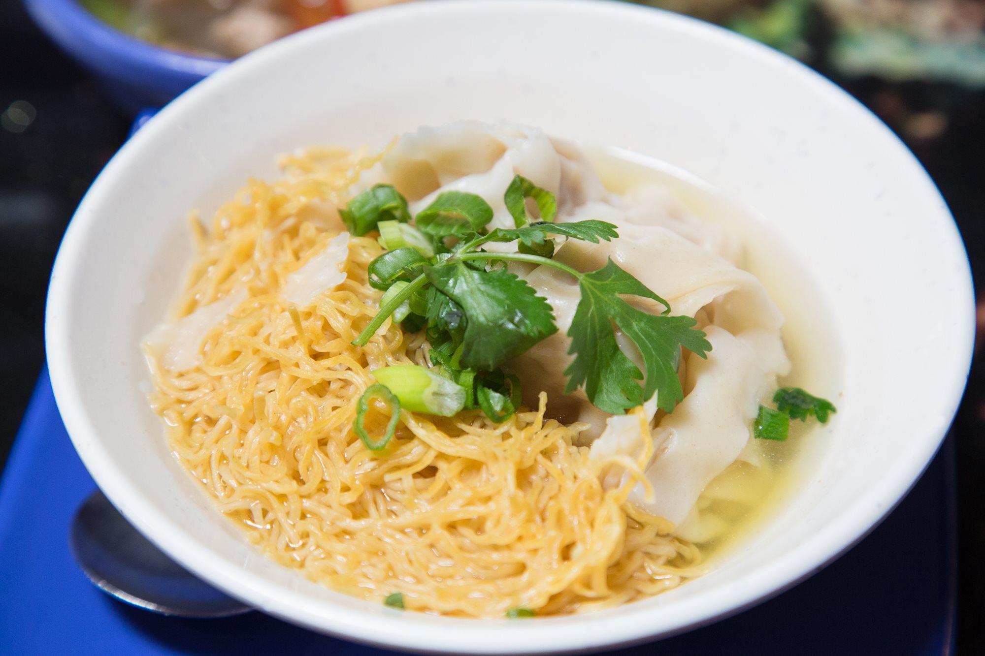 Wonton Noodle.jpg